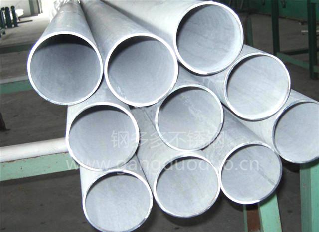 316L不锈钢工业管