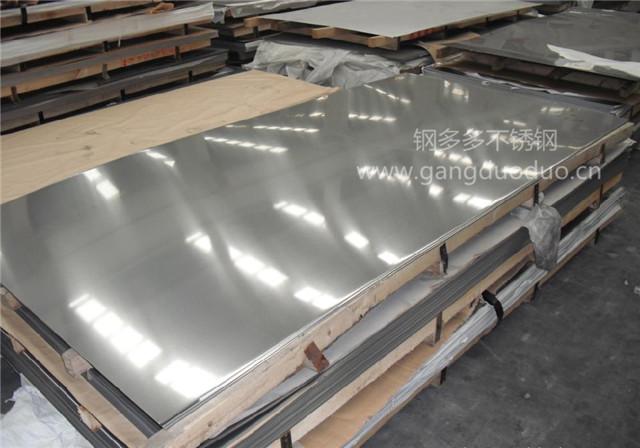 304不锈钢厨具用板