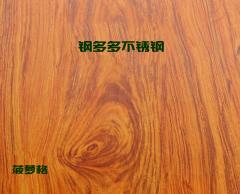 菠萝格不锈钢板
