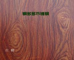 红檀不锈钢板
