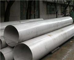 不锈钢圆形风管